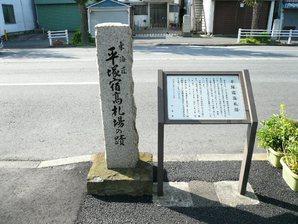 chigasaki_014.jpg