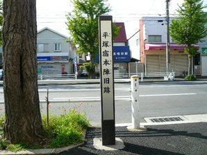 chigasaki_015.jpg