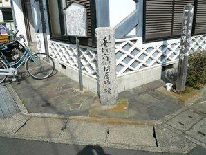 chigasaki_016.jpg