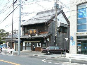 chigasaki_028.jpg