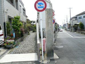 chigasaki_029.jpg