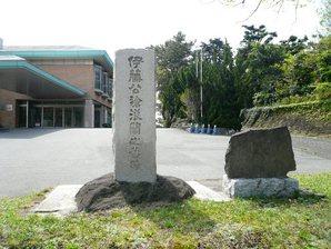 chigasaki_040.jpg