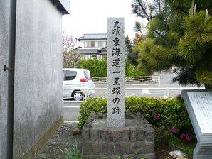 chigasaki_043.jpg