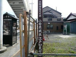 chigasaki_048.jpg