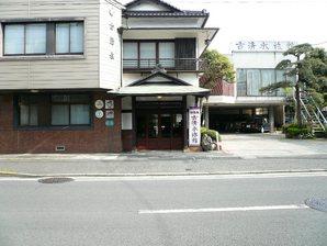 chigasaki_049.jpg
