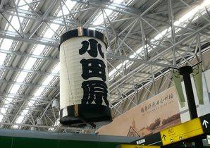 chigasaki_053.jpg