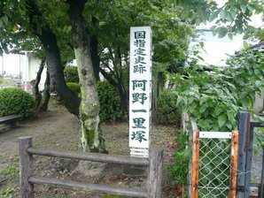 chiryu_09a.jpg