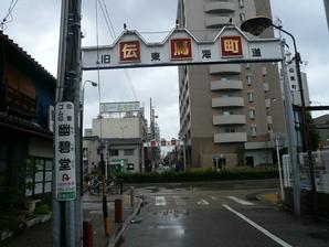 chiryu_31.jpg