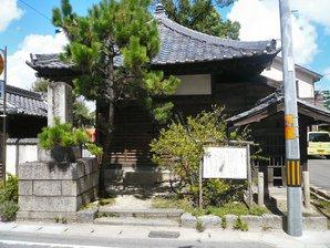 fujikawa_14a.jpg