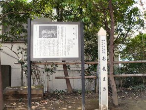 fujisawa__004.jpg