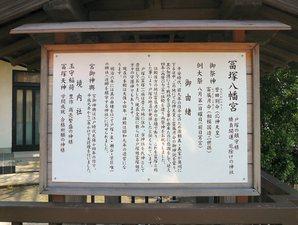 fujisawa__007.jpg
