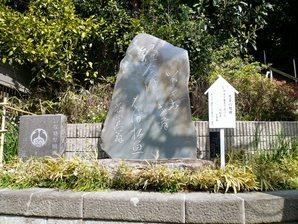 fujisawa__008.jpg