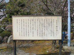 fujisawa__027.jpg