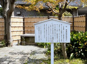 fujisawa__031.jpg
