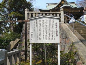 fujisawa__034.jpg