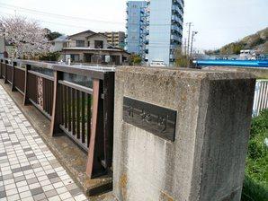 fujisawa__036.jpg
