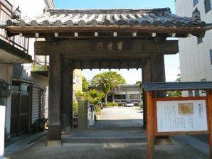 kakegawa_002.jpg
