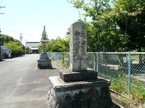 kakegawa_010.jpg
