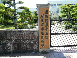kakegawa_012.jpg