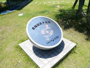kakegawa_017.jpg