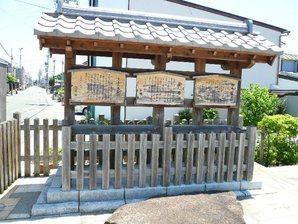 kakegawa_018.jpg