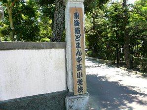 kakegawa_019.jpg