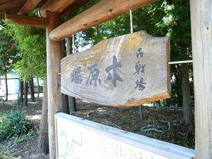 kakegawa_023.jpg