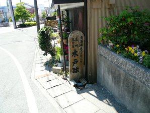 kakegawa_027.jpg