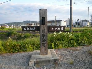 kusatsu_01.jpg