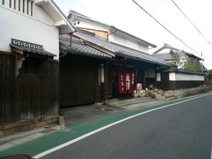 kusatsu_07.jpg