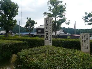 kusatsu_17.jpg