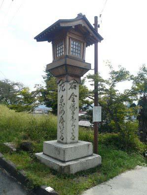 kusatsu_26.jpg