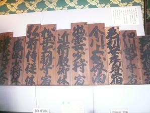kusatsu_29.jpg