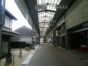 kusatsu_34.jpg