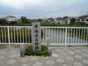 kusatsu_45.jpg