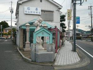 kusatsu_46.jpg