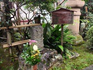 kyoto_09.jpg