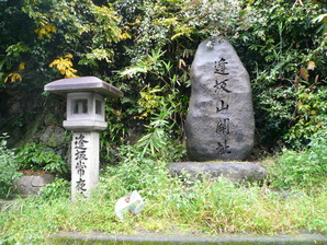 kyoto_20.jpg