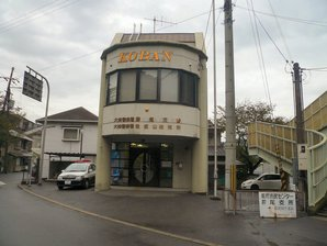 kyoto_26.jpg