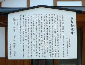 mariko_041.jpg