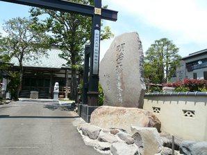 mishima_033.jpg