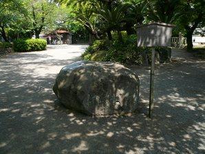 mishima_037.jpg
