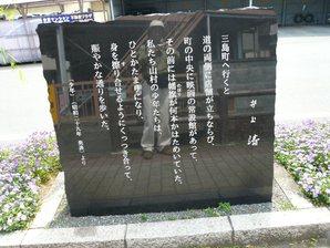 mishima_040.jpg