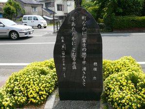 mishima_041.jpg