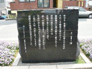 mishima_043.jpg