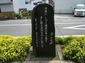 mishima_044.jpg