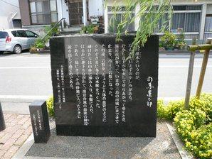 mishima_045.jpg