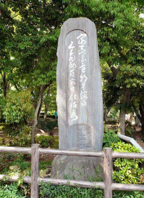 mishima_046.jpg