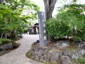 mishima_046a.jpg