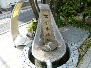 mishima_046d.jpg